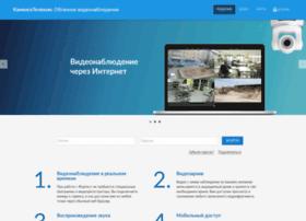 Kamensk.ru thumbnail
