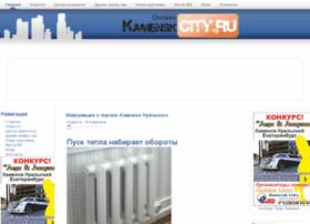 Kamenskcity.ru thumbnail