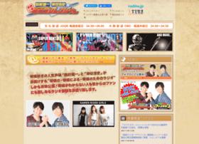 Kameradi.jp thumbnail