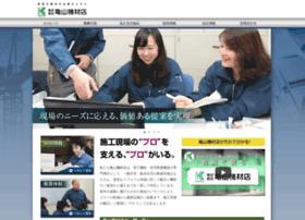 Kameyamakizai.co.jp thumbnail