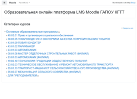 Kamgttsdo.ru thumbnail