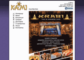 Kami-sushi.odessa.ua thumbnail