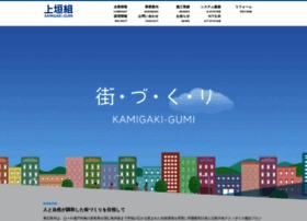 Kamigaki.co.jp thumbnail
