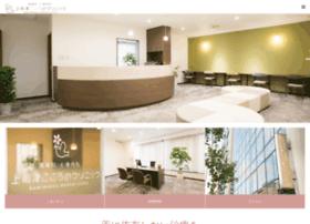 Kamikoko-cl.jp thumbnail
