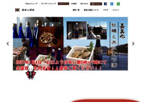 Kamikokoro.co.jp thumbnail