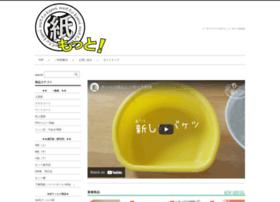 Kamimotto.jp thumbnail