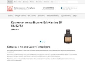 Kamin-sam.ru thumbnail