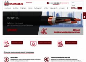 Kamkabel.ru thumbnail