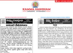 Kammasanghamhyd.org thumbnail