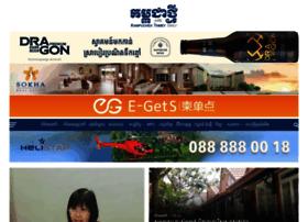 Kampucheathmey.com thumbnail