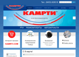 Kamrti.ru thumbnail