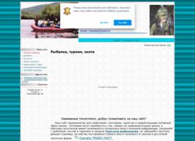 Kamufljazha.net thumbnail