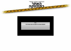 Kan.org.il thumbnail