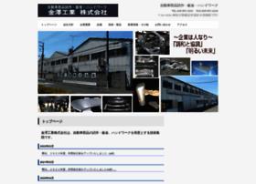 Kana-zawa.co.jp thumbnail
