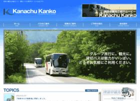 Kanachu-kanko.co.jp thumbnail
