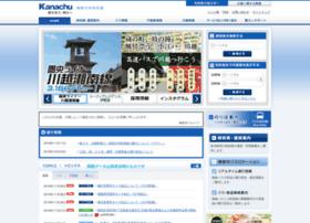 Kanachu.co.jp thumbnail