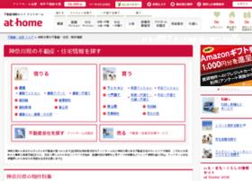 Kanagawa-athome.jp thumbnail