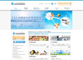 Kanagawa-net.co.jp thumbnail