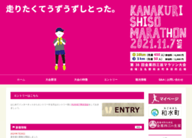 Kanakuri-shiso-marathon.jp thumbnail