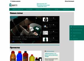 Kanalizaciya-expert.ru thumbnail