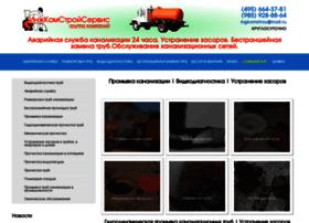 Kanalizatciya.ru thumbnail
