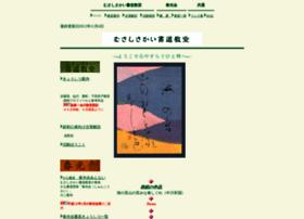 Kanashodo.jp thumbnail