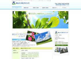 Kanayama-mental.jp thumbnail