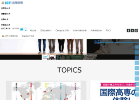 Kanazawa-tc.ac.jp thumbnail