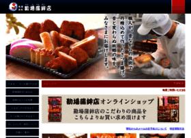 Kanba.co.jp thumbnail