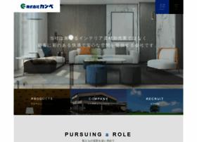 Kanbe-y.co.jp thumbnail
