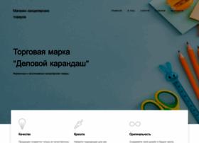 Kanc-magazin.ru thumbnail