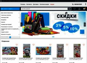 Kanc.dp.ua thumbnail