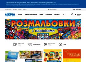 Kancboom.com.ua thumbnail