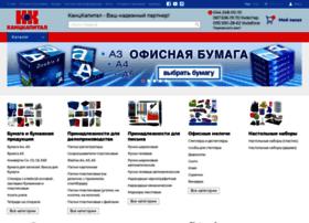 Kanckapital.com.ua thumbnail