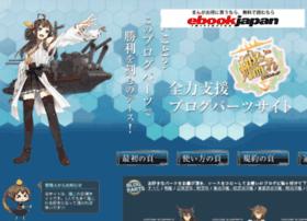 Kancolle.jp.net thumbnail
