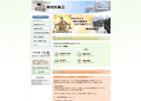 Kanda-med.or.jp thumbnail