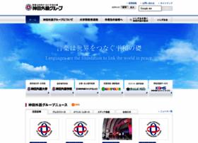 Kandagaigo.ac.jp thumbnail