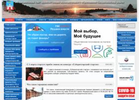 Kandalaksha-admin.ru thumbnail