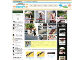 Kandanokasaya.co.jp thumbnail