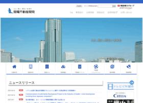Kanden-rd.co.jp thumbnail