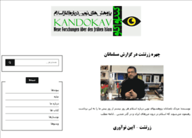 Kandokav.net thumbnail