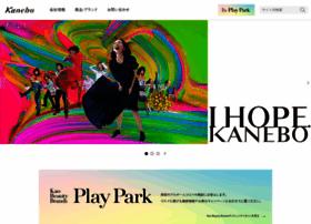 Kanebo-cosmetics.co.jp thumbnail