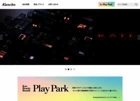 Kanebo-cosmetics.jp thumbnail