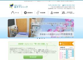 Kaneko-clinic-2011.jp thumbnail