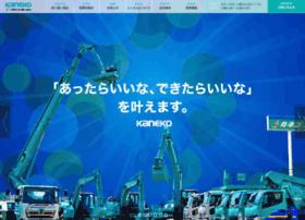 Kaneko.ne.jp thumbnail