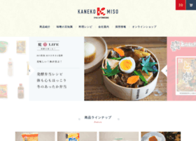 Kanekomiso.co.jp thumbnail