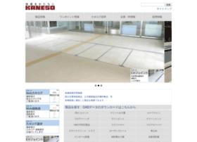 Kaneso.co.jp thumbnail