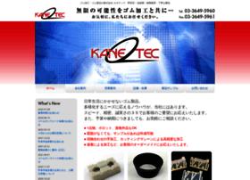 Kanetec.jp thumbnail