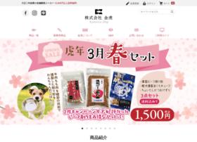 Kanetora-shop.jp thumbnail
