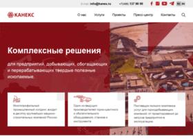 Kanexgroup.ru thumbnail